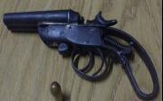 Menor de 15 anos vai armado para Escola e � apreendido pela Pol�cia em Paracatu